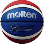 [molten]モルテン 外用バスケットボール7号球 D3500 (B7D3500-C) ブルー/レッド/ホワイト[取寄商品]
