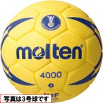 [molten]モルテンヌエバX4000(H1X4000)【1号球】[取寄商品]