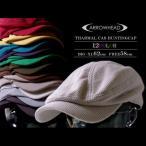 ARROWHEAD/アローヘッド サーマルキャスハンチングキャップ フリーサイズ XL ビックサイズ