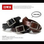 EDWIN/エドウィン 大きいサイズ対応 ギャリソンバックル ヴィンテージ ロングベルト バックル交換可能 FREE 切断可能 レザー 本革