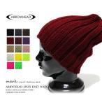 【ARROWHEAD】(アローヘッド) 2WAY ニットワッチ ニットキャップ ニット帽 キャップ メンズ レディース ユニセックス 全14色 FREE-size あすつく