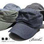 BACKS / バックス 大きいサイズ対応 シャンブレー / ヒッコリー ワークキャップ メンズ レディース 帽子 キャップ カジュアル ゴルフ ゴルフキャップ FREE XL