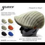 グレース/grace THERMAL HUNTING NICO 形がいい!!と評判のハンチング 柔らかく爽やかな透かし編みニット全6色 フリーサイズ あすつく