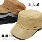 RUBEN / ルーベン 大きいサイズ対応 FAKE LINEN WORK CAP フェイクリネン ワークキャップ メンズ レディース 帽子 ゴルフ カジュアル キャップ