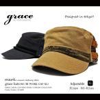 グレース/grace RG 3B WORK CAP XL 大きいサイズ サイドベルト 切替え ワークキャップ XL ビックサイズ メンズ レディース 帽子 キャップ ゴルフ