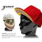 グレース/graceZUGAICAP2WAYベロア×ステッチキャップおもしろキャップガイコツハロウィンクリスマス仮装パーティメンズレディース帽子