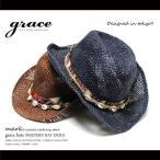 ショッピングリゾート grace/グレース 天然素材 テンガロンハット フリーサイズ サイズ調節アジャスター付 麦わら帽子 メンズ レディース あすつく