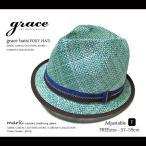grace/グレース FOXY HAT 麦わら帽子 ストローハット 中折れハット 短つば フリーサイズ サイズ調節 アジャスター メンズ レディース 帽子 あすつく
