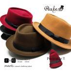 RUBEN ルーベン 大きいサイズ対応 POCKETABLE D FELT HAT ダイヤモンドハット ポークパイ たためるハット ウール100% メンズ レディース ハット 折りたたみ 帽子