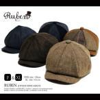 送料無料!! RUBEN / ルーベン TWEED HB 8CASKETツイード 8パーツキャスケット 2WAY ビッグキャスハンチング メンズ レディース 帽子 サイズ調節付