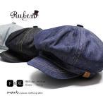 报童帽 - RUBEN/ルーベン DENIM CASKET デニムキャスケット大きいサイズ対応 2WAY キャスハンチング メンズ レディース 帽子 XL サイズ調節付