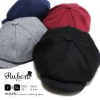 送料無料!! RUBEN/ルーベン SWEAT CASKET スウェットキャスケット 大きいサイズ対応 2WAY キャスハンチング メンズ レディース 帽子 FREE XL サイズ調節付