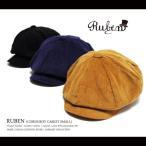 送料無料!! RUBEN / ルーベン CORDUROY CASKET コーデュロイキャスケット 2WAYキャスハンチング メンズ レディース 帽子 全3色 サイズ調節付