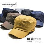 メンズ ワークキャップ 帽子 ゴルフ 大きいサイズ メンズキャップ メンズ帽子 ゴルフキャップ 春 夏 秋 冬 綿 ツイルコットン ワンオアエイト