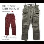 送料無料!! BLUE WAY/ブルーウェイ  テーパード トレールパンツメンズ パンツ コットン 綿日本製 S LL あすつく