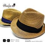 メンズ 麦わら帽子 ゴルフ 大きいサイズ対応 ストローハット ペーパーハット 麦わら 帽子 メンズ帽子 涼しい 夏 リゾート サイズ調節 RUBEN ルーベン MIX PAPER