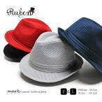 RUBEN ルーベン 大きいサイズも選べる MESH HAT メッシュ素材の中折れハット メッシュハット メンズ レディース 帽子 カジュアル ゴルフ ゴルフハット 涼しい フ