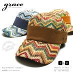 メンズ キャップ マルチカラー 麦わらキャップ 帽子 ゴルフ帽子 大きいサイズ 麦わら帽子 涼しい 通気性 夏 grace グレース BUZZ CAP VIELE MIX バズキャップ XL
