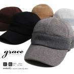 メンズ キャスケット キャップ 帽子 ゴルフ 大きいサイズ ワークキャップ ゴルフ帽子 ゴルフキャップ grace グレース RIB CAP BASIC リブキャップベーシック