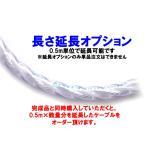 QED - Signature-Genesis-Silver-Spiral/完成品/長さ延長0.5m(1本)
