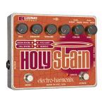 Electro Harmonix ギター エフェクター Holy Stain ホーリー ステイン ディストーション ファズ リバーブ ピッチシフター