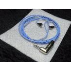 Sun Cable Baldur MK2 Westone CIEM カスタムIEM イヤモニ イヤホン 2ピン 対応 リケーブル 交換ケーブル
