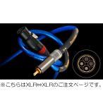 【〜2/24(土)23:59まで最大P23倍】Zonotone 6NAC-Granster 3000α(1.0mx2本) XLRバランスケーブル ゾノトーン