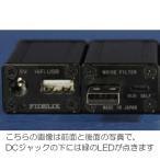 【〜12/11(日)23:59まで最大P16倍】FIDELIX Hifi USB noise filter/BK(ブラック) USBノイズフィルター フィデリックス