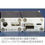 【〜12/11(日)23:59まで最大P16倍】FIDELIX Hifi USB noise filter/SL(シルバー) USBノイズフィルター フィデリックス