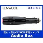 CAX-BT20-B ���å�(KENWOOD)FM�ȥ�ߥå����ʥ֥�å���