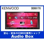 ◎DDX6170 ケンウッド(KENWOOD)2DIN DVD/USB/iPodレシーバー