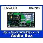 KENWOOD 彩速ナビ MDV-Z905 カーナビ・ポータブルナビ