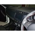 【アルファロメオ ジュリエッタ】2DIN ナビ取付キット(カーボン調) CANバス同梱 【Alfa Romeo Giulietta】【AG-02CA-CAN】