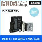 ショッピングパイレックス 電子タバコ Innokin Isub APEX TANK Atomizer 3.0ml イノキン アイサブ アペックスタンク パイレックスガラス アトマイザー サブオーム 爆炎 爆煙 VAPE
