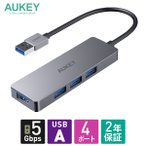 USBハブ Type-A タイプA to タイプA AUKEY オーキー Unity Slim series CB-H36-GY