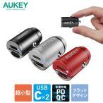 シガーソケット USB 充電器 AUKEY オーキー Nano Series 30W ブラック CC-A4-BK スマホ iPhone Android カーチャージャー 充電 2ポート 2年保証