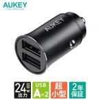 シガーソケット USB 車載充電器 AUKEY オーキー Enduro Duo 24W USB-A 2ポート2.4A出力