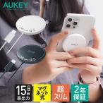 ワイヤレス充電器 マグネット式 Magsafe マグセーフ AUKEY オーキー Aircore Series LC-A1 最大15W出力 ケース対応 2年保証