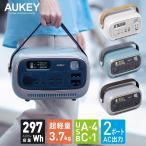 ポータブル電源 おしゃれ 約300Wh 82500mAh 定格300W AUKEY オーキー PowerStudio 300 グレー/ブルー/ホワイト PS-RE03 コンセント対応 防災 停電 297wh