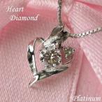 ダイヤモンド ネックレス 一粒 4月誕生石 ハート プラチナ 0.1ct Pt900