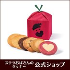 ステラおばさんのクッキー クッキー クリスマステントボックス(レッド)/17クリスマス 手提げ袋付き 小分け 6枚入り