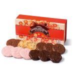 ステラおばさんのクッキー 期間限定 クッキーチョコセレクト(L)/17バレンタイン クッキー ギフト 詰め合わせ プレゼント プチギフト