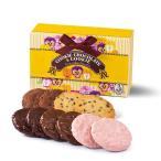 ステラおばさんのクッキー 期間限定 スウィートクッキーチョコ&クッキー(M)/17ホワイトデー お返し クッキー ギフト 詰め合わせ プレゼント ギフト