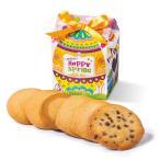 ステラおばさんのクッキー 期間限定 イースターテントボックス/17イースター お菓子 クッキー ギフト 詰め合わせ プレゼント プチギフト