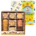 【包装紙・掛け紙:夏仕様】クッキー 詰め合わせ ギフト 焼き菓子 お菓子  ステラおばさんのクッキー ステラズセレクト(M) 手提げ袋1枚付き 小分け お中元