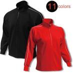 Yahoo!aupres uniform squareパイピングトレーニングシャツ S〜XXLサイズ ジャージ 介護ユニフォーム 医療 整体 ストレッチ ランニング ヨガ ウォーキング wundou P-2000