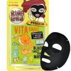 マスクパック/お試し / サンプル / クレンジング / 洗顔 / 化粧水 / 乳液 / 美容液 / クリーム / パック / セット / 送料無料