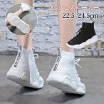 レディース メッシュシューズ 小さいサイズ ショートブーツ スニーカー ウォーキング スポーツシューズ 運動靴 軽量 通気 ランニング 美脚