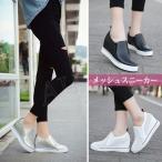レディースブーツ 上履き カジュアル 通気 ローファーシューズ インヒール 小さいサイズ 大きいサイズ 婦人靴 コンフォート ナース 疲れにくい 夏