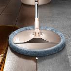 伸びる 自立式 水拭きモップ 絞り 替え 乾拭き 掃除 掃除用具 床掃除 軽量 軽い 油汚れ